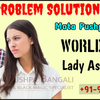 Love Problem Solution by Mata Pushpa Bangali Ji Lady Astrologer in UK